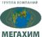 ООО «Мегахим-Проект»